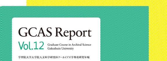 GCAS REPORT